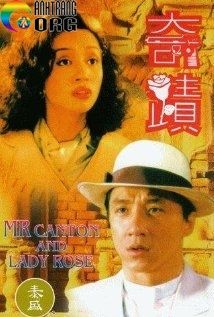 Miracles-Mr-Canton-and-Lady-Rose-Ji-ji-1989