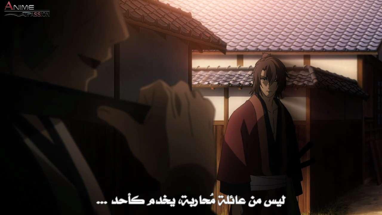 [Anime Passion] يقدم الحلقة الرابعة من الأنمي Hakuouki Reimeiroku hakuouki19.png