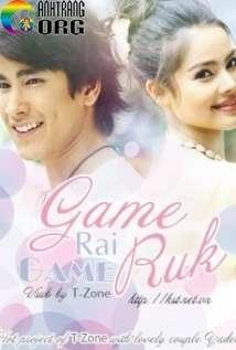 Game-Rai-Game-Ruk-E0B980E0B881E0B8A1E0B8A3E0B989E0B8B2E0B8A2E0B980E0B881E0B8A1E0B8A3E0B8B1E0B881-2011